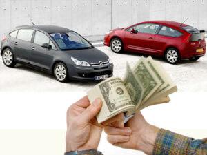 Викуп авто дорого