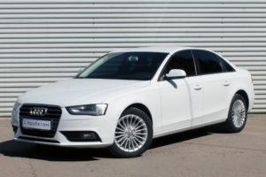 Выкуп Audi