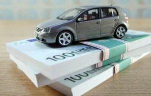 Выкуп нерастаможенных авто в Киеве