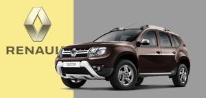 Скупка Renault
