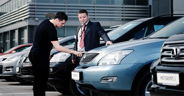 Выкуп кредитных автомобилей: основные моменты